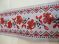 Тесьма декоративная жаккардовая с украинским орнаментом. Тасьма з орнаментом   см.