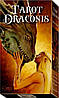 Tarot Draconis / Таро Драконис