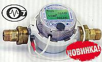 Замена и регистрация  многотарифного Е-cчетчика ЛВ-4ТМ1 с контролем температуры горячей воды от 50 °C