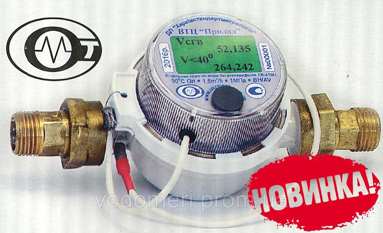 счетчик горячей воды с термодатчиком купить