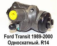 Задний (рабочий) тормозной цилиндр на Ford Transit (89-00) R14. Односкатный Форд Транзит.