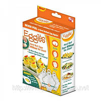 Формочки для варки яиц без скорлупы Эггиз Eggies