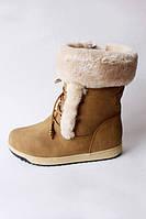 Новое поступление! Женская и мужская зимняя обувь.