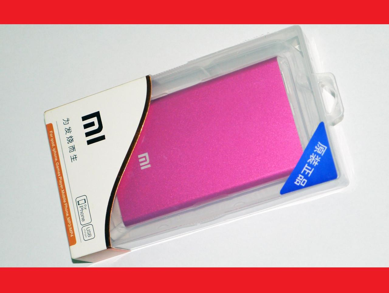 Power Bank Xiaomi Mi 24000 mAh Розовый USB + Металл