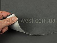Ткань для обивки салона (тёмно-серая, шир. 1.8м)