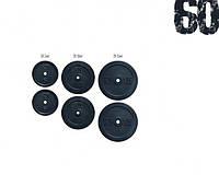 Набор дисков гранилит 60кг гриф 25-30мм (2x5, 2x10, 2x15)