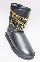 Новинки! Зимняя обувь для мужчин и женщин.