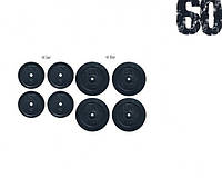 Набор дисков гранилит 60кг гриф 25-30мм (4x5, 4x10)