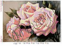 Схема для вышивания бисером Нежная роза