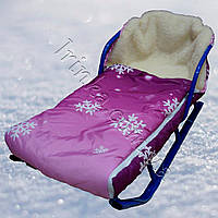 Конверт на меху в санки Снежинка (розовый)