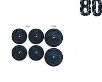 Набор дисков гранилит 80кг гриф 25-30мм (4x10, 2x20)