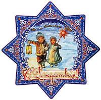 """Монастырский чай """" С Рождеством!"""", 150 г"""