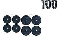 Набор дисков гранилит 100кг гриф 25-30мм (4x10, 4x15)