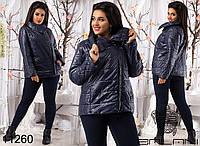 Женское теплая  синтепоновая куртка   размер 48-52