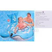 Надувной плот Синий кит Intex 57527 (160-152 см.)