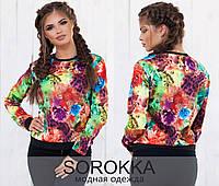 Модный свитшот  с яркими  цветами. Арт-8875/42