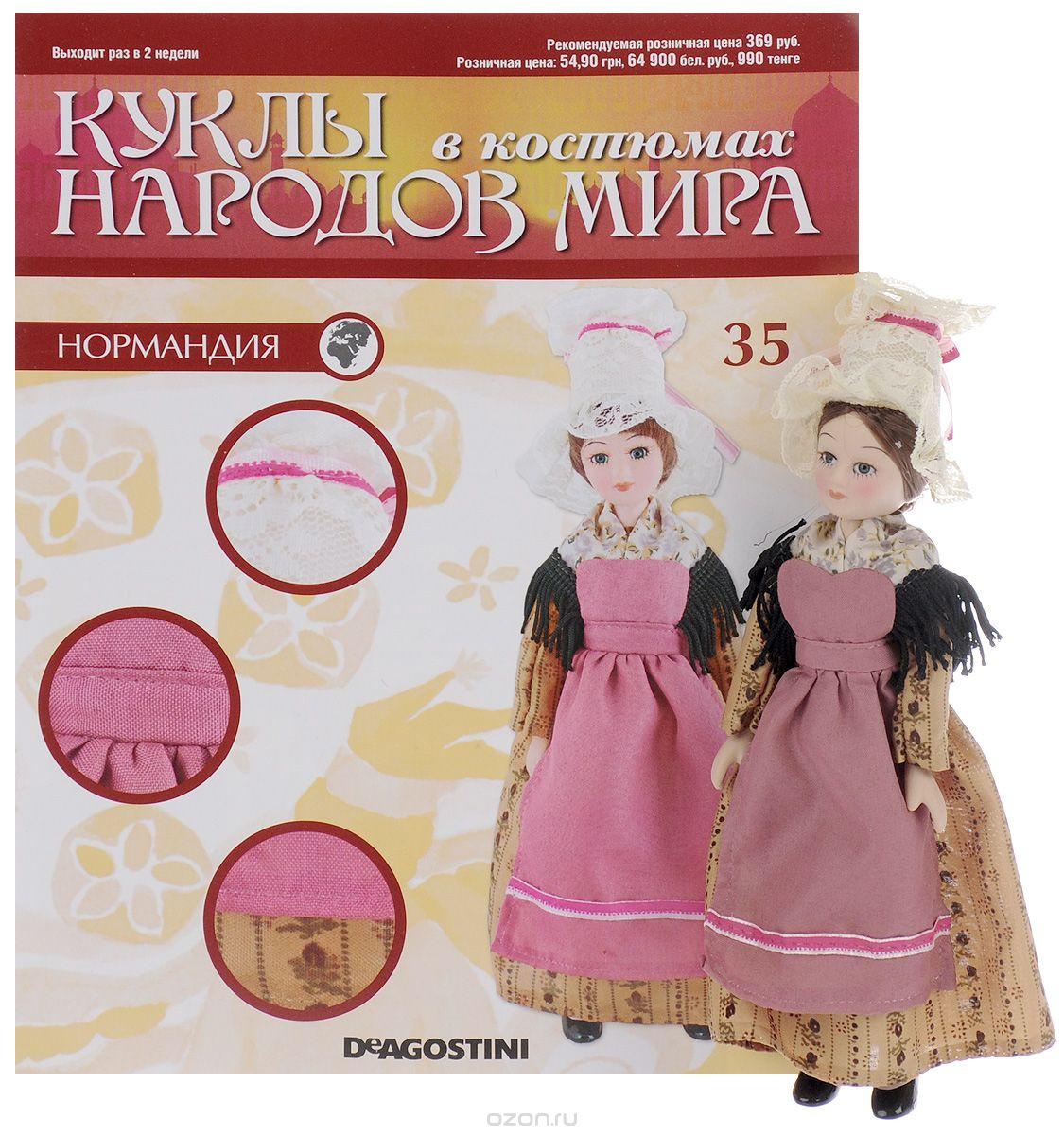 Куклы в Костюмах Народов Мира №35 - Нормандия
