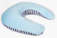 Подушка для беременных женщин и кормящих мам Twins Minky