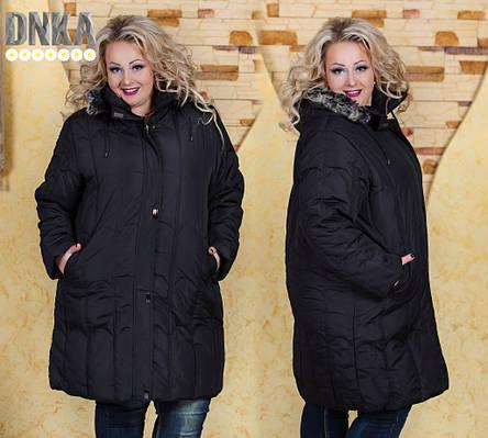 Зимнее пальто  батальное, фото 2