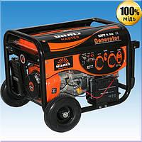 Генератор бензиновый Vitals Master EST 6.5 b(7,5 кВт)
