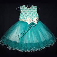 31cb44083db Платье нарядное бальное детское 2-3 года