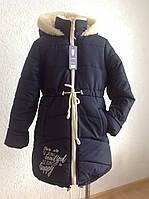 Детская зимняя куртка парка на девочку