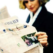Написання аналітичних, іміджевих статей, рекламних текстів, корпоративні видання