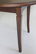 "Стол деревянный обеденный ""Санта-круз""  Biformer, фото 3"