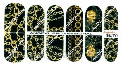 Водные наклейки для ногтей SL70, фото 2