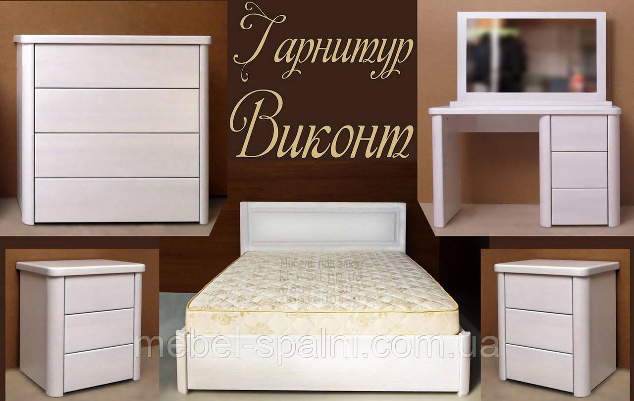 "Гарнитур ""Виконт"". Мебель спальни. Спальные гарнитуры"