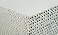 Гипсокартон потолочный Кнауф 9,5мм*1,2м*2,5м