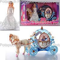 Детский игровой набор Карета сказочной принцессы М28911