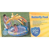 Bestway 52137 (107х112х107 см.) Надувной детский бассейн