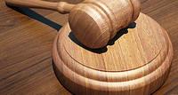 Назначение пенсий в судебном порядке по Спискам 1,2 в случае ликвидации предприятия.Ликвидация предприятия.
