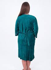 Велюровый женский халат Однотонный , фото 3
