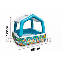 Intex 57470 (157х157х122 см.) Бассейн детский надувной c навесом Домик