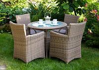 Набор мебели ФиЛам ФО - песок - мебель из искусственного ротанга - мебель для веранды