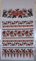 Рушник - габардин № 87  150*36