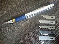 Нож сапожный маленький со сменными лезвиями СКАЛЬПЕЛЬ