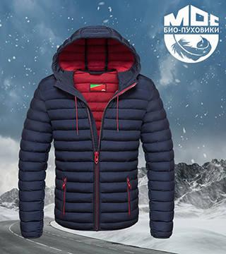 Куртка мужская оптом, фото 2