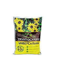 """Грунт """"Зеленый дар"""" 3.5 л, универсальный"""