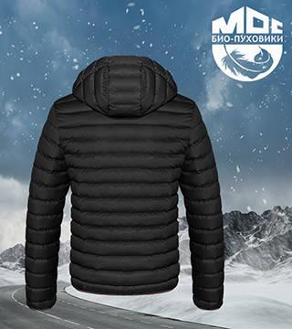 Куртка Мос оптом, фото 2