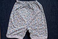 Трусы женские панталоны хлопковые длинные