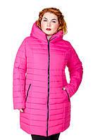 Куртка зимняя размер плюс женская Катрина малина