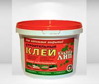 """Строительный клей для напольных покрытий ТМ """"LACRYSIL"""" Ультра Лип (белый) - 1,0 кг."""