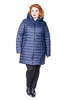 Куртка зимняя размер плюс женская Катрина синий