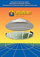 """Алюминиевые понтоны """"Ультрафлоут"""" для резервуаров в Украине  Алюминиевые понтоны для резервуаров Ultraflote Co"""