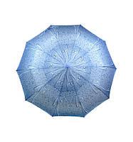Женский синий зонт Капли