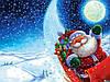 Новогодняя акция от ТРИО до 23.01.2014