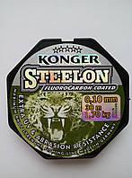 Леска Konger Steelon (флюорокарбон) 30 метров 0.10